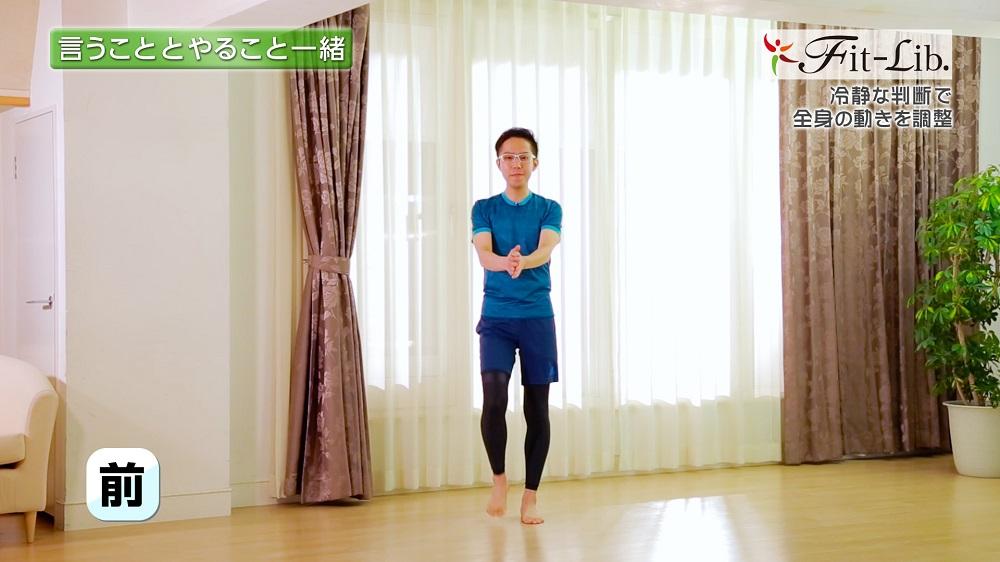 147-148_TakuYoshida-007.00_02_54_13.Still011